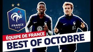 Le Best Of d'octobre 2018, Équipe de France I FFF 2018
