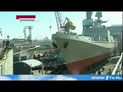 Frigate Admiral Grigorovich project 11356