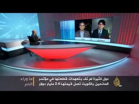 ما وراء الخبر-دوافع وآثار خفض المساعدات الأممية للسوريين