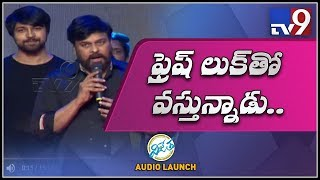 Megastar Chiranjeevi speech at Vijetha Audio Launch