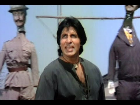 Buri Nazarwale Full Song | Mard | Amitabh Bachchan video