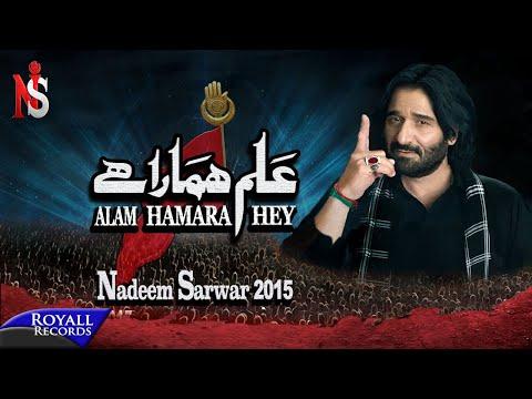Nadeem Sarwar | Alam Hamara | 2015