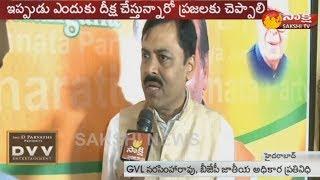 చంద్రబాబువి కాపీ పాలిటిక్స్ || BJP leader GVL Narasimha Rao Face to Face
