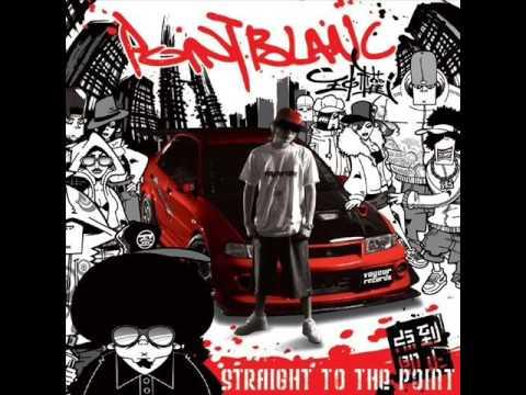 Point Blanc - Money (Hokkien & Cantonese Teochew rap)