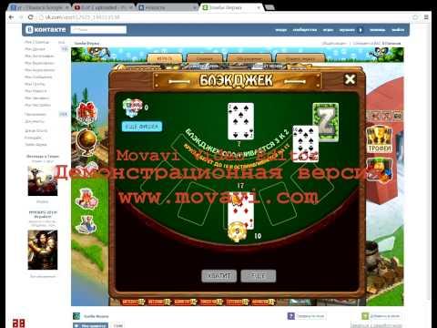 Зомби ферма игровые автоматы бесплатные игровые автоматы без смс