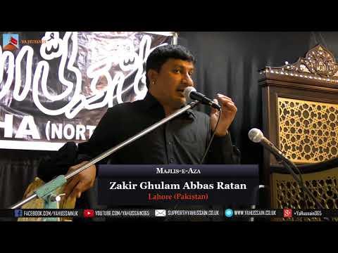 Zakir Ghulam Abbas Ratan (Lahore) – Dua-e-Zehra   Northampton (UK) – 2nd August 2018