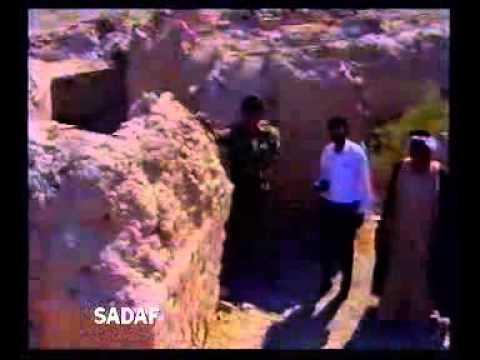 Muqadas Maqamat Anbia Anf Firoon 2 video