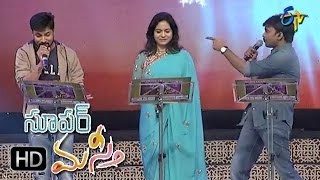 Andamaina Song|Mallikarjun,Sunitha,Dhanunjay Performance |Super Masti|Bhimavaram|19th March 2017