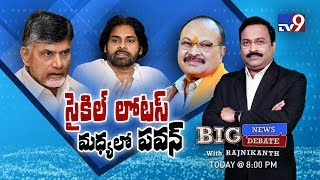 Big News Big Debate : Race Among Janasena TDP BJP - Rajinikanth TV9