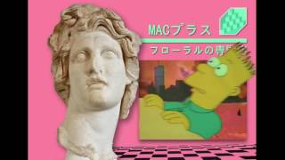 HOME - Resonance Vs. MACINTOSH PLUS - リサフランク420 / 現代のコンピュー E X T E N D E D