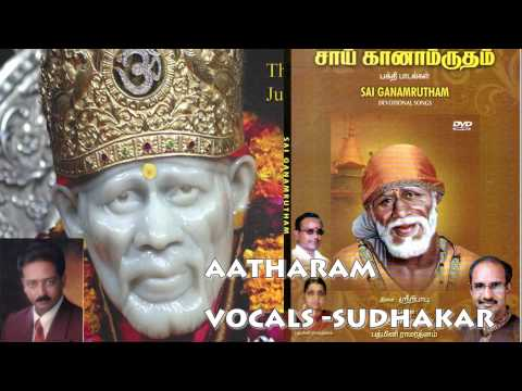 SRI SHIRIDI SAI GANAMRUTHAM || SAI BABA HIT SONGS