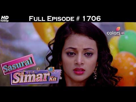 Sasural Simar Ka - 11th January 2017 - ससुराल सिमर का - Full Episode thumbnail