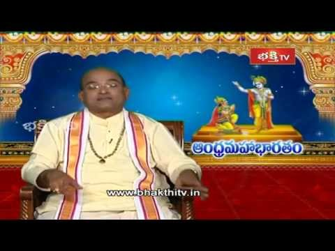 Andhra Mahabharatam - Sauptika Parvam (the Book Of The Sleeping Warriors) - Episode 1346 | Part 1 video