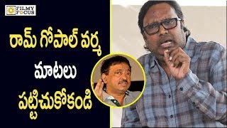 Gunasekhar Comments On RGV About Nandi Awards || Nandi awards Controversy