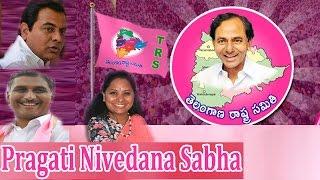 TRS Pragati Nivedana Sabha | Warangal | KCR | Full Event