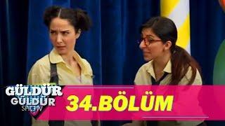 Güldür Güldür 34. Bölüm Tek Parça İzle