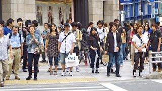 Racconti di Viaggio - VIAGGI VACANZE in GIAPPONE TOKIO ASIA CINA ESTREMO ORIENTE