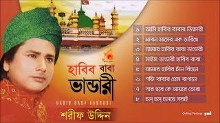 Sharif Uddin - Habib Baba Vandari