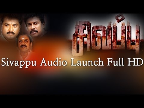 Sivappu - A Story About Sri Lankan Refugees In Tamilnadu -- Audio Launch Full Hd - Redpix 24x7 video