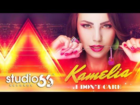 Sonerie telefon » Kamelia – I Don't Care