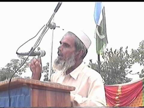 Ali Shan Majboor video