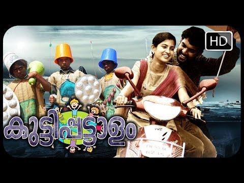 Malayalam Full Movie Kutti Pattalam   Malayalam Full Movies 2014 (comedy Movie) video