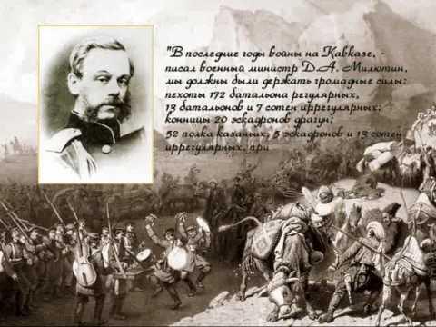 Circassian History (6) In Kabardian Language. Çerkes Tarihi, Geschichte Von Tscherkessen