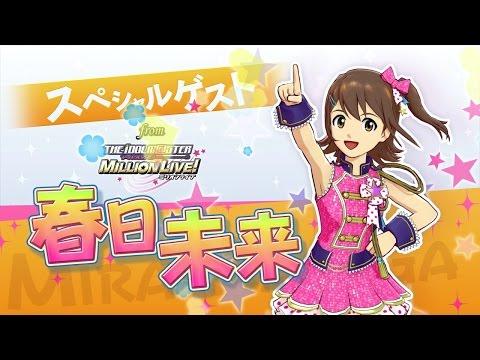 PS3「アイドルマスター ワンフォーオール」 DLCカタログ第6号 紹介PV - YouTube