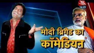 Raju Srivastav joins BJP