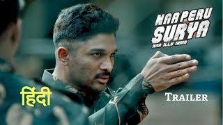 Naa Peru Surya Hindi Trailer | Surya the brave soldier Hindi Trailer Upcoming South Hindi Dub Movies