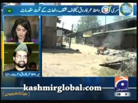 Kashmir GeoNews 12 Sept Kashmiri defy curfew above 50 injured