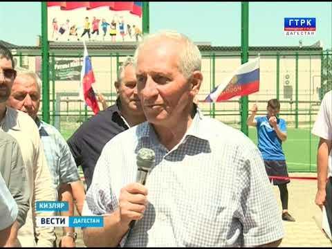 В Кизлярском педколледже открылся спорткомплекс  17.06.19 г