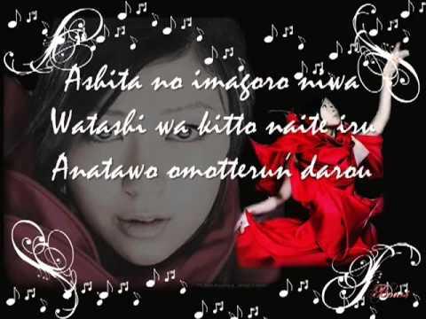 Utada Hikaru   First Love japanese version
