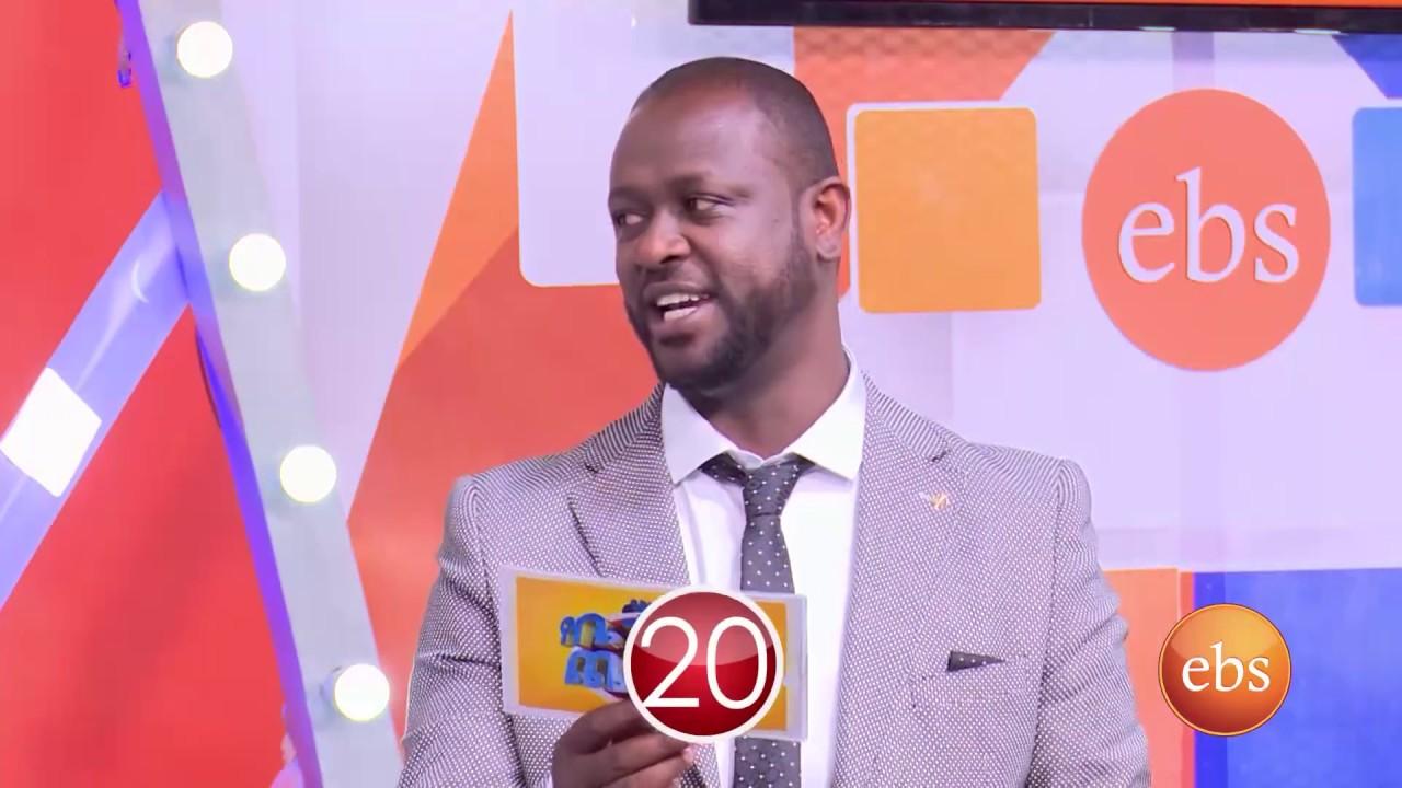 Yebeteseb Chewata Season 6 EP 25