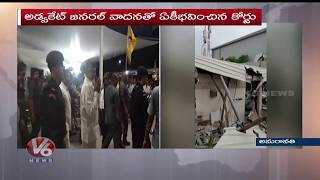TDP Chief Chandrababu Reached To Gannavaram Airport, Praja Vedika Demolition Continues