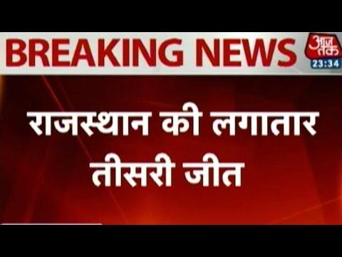 Rajasthan Royals Beat Mumbai Indians By 7 Wickets