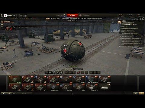 World Of Tanks шаротанки 1 апреля ИС-360 специальный режим Темная сторона луны