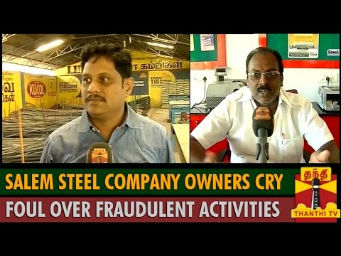 Salem Steel Company Owners Cry Foul over Fraudulent Activities - Thanthi TV