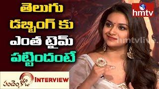 Keerthy Suresh Speaks About Dubbing For Pandem Kodi 2 Movie | Vishal | Lingaswamy | hmtv