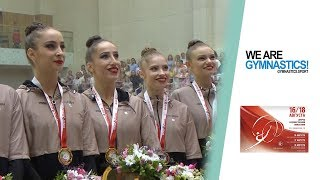 2019 Minsk Rhythmic Gymnastics World Challenge Cup – Highlights Group competition.
