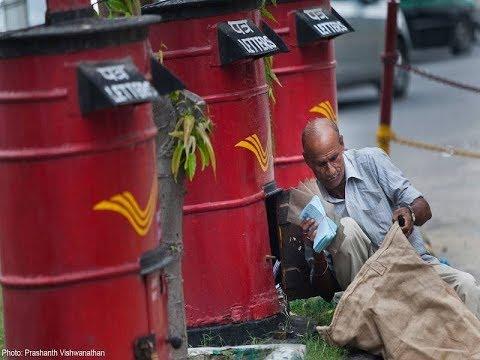 ఇండియన్ పోస్టల్ డే, Postal Day, India Post