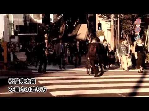 松陰寺太勇の画像 p1_19