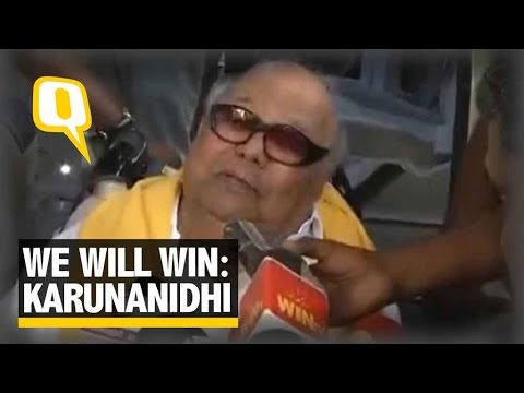 The Quint:  Our winning prospects are bright: M Karunanidhi