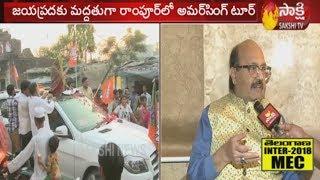 Former SP leader Amar Singh Face to Face | Lok Sabha Elections | Sakshi TV