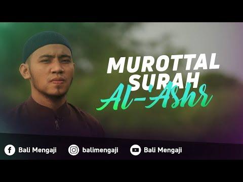 Murottal Surah Al-'Asr - Mashudi Malik Bin Maliki