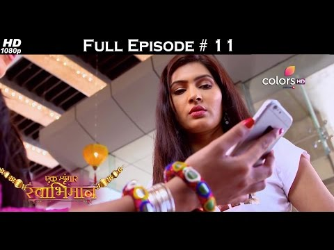 Ek Shringaar Swabhiman - 2nd January 2017 - एक श्रृंगार स्वाभिमान - Full Episode (HD) thumbnail