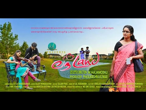 Love Land Malayalam Movie Official Song | Aaranadhyam