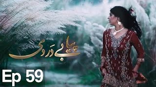 Piya Be Dardi Episode 59