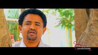 haftom zeratsiyon - kotsero /  Ethiopian tigrigna Music