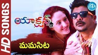 Mamasitha HD Song - Action 3D Movie | Allari Naresh | Sneha Ullal | Raju Sundaram